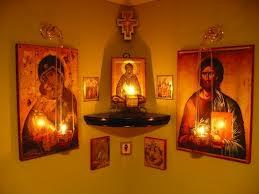 altarathome