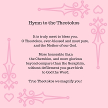 Hymn to the Theotokos